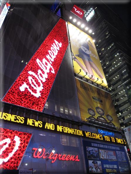 New york di notte foto 050 for Foto new york notte